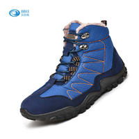 Professional Comfortable Sport Outdoor Hiking Shoes Light Men Hiking Boots
