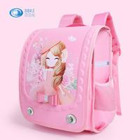 Children's school bag